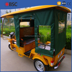electric tricycle for adults wholesale