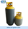 R1234yf/R134A/R410A/R407C/R22 High Efficiency and Safety Refrigerant Recovery/Recharge Cylinder