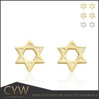 CYW matte silver 925 star earrings jewelry for christmas 2015