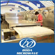 Drying Equipment microwave conveyor dryer