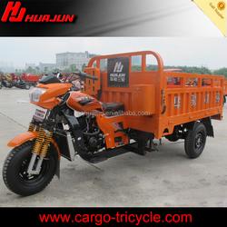 3 wheel motor bike/cargo scooters China/three wheel cargo motorcycles