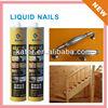 All purpose furniture material liquid nails,super construction adhesive
