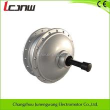 New design Eco-friendly 36v 250w hub motor e bike electric bicycle brushless motor,JNW04