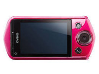 Free Shipping For Casio Exilim Ex-zr1000 16.1 MP Digital Camera - Red