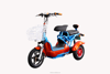 Unfoldable handicapped 48v three wheel electric mobility scooter