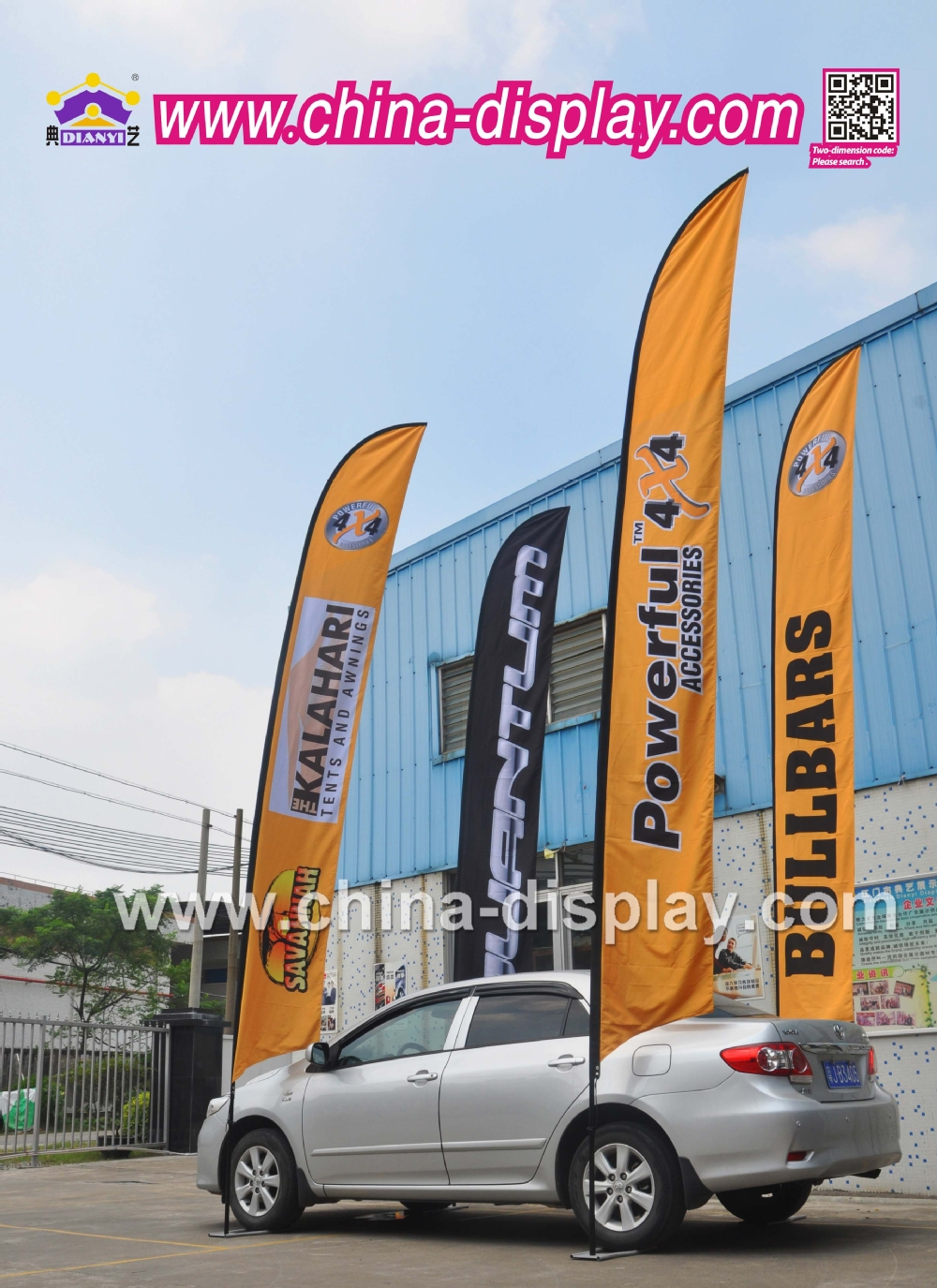 Advertising Outdoor Knitted Polyester Flag Banner For Car Show Buy - Car show banners