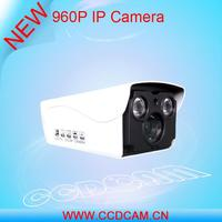 high quality cheap bullet array led waterproof 960P onvif ip webcam motion detect for home video surveillance