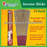 new product joss incense sandalwood