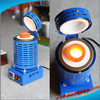 Small Induction Furnace 2kgs Gold Induction Melting Furnace