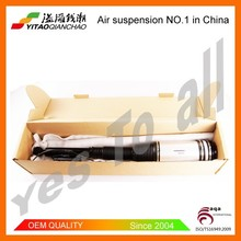 2015 High Quality Modern Design For Mercedes Air Suspension Shock