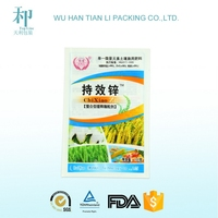 new design sample free laminating heat seal fertilizer bag