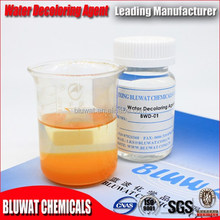 BWD-01 Water decoloring agent to remove water dye colours