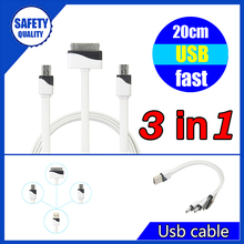 Free sample cheapest colorful 3 in 1 multi cable for iphone 5