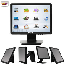17 inch touch screen monitor with 4/5 Wire Resistive Touch Screen
