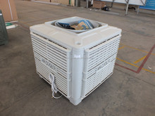 Industrial Air Cooler Fan / outdoor Air Water Cooler manufacture