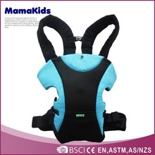 2015 alibaba hot-selling and high quality china baby carrier sale