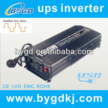 UPS solar power inverter with charger solar UPS inverter price(PIC-1500)