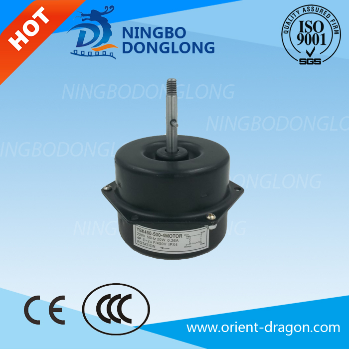 170w Electric Motor Cooling Fans From Ningbo Donglong