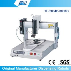 liquid silicone sealant dispensing machinery china supplier TH -2004D-300KG