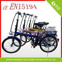 36v 8ah electric folding bike with hub motor kit and battery