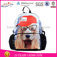 2014 stylish make your own wholesale cheap dog backpack