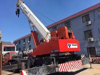 Used Tadano 70 Ton Truck Crane TG700E , Originally Japan Made Crane With Red Color