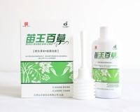 Natural Herbal Healthy Vaginal Feminine Hygiene Wash