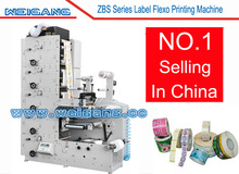 The leading manufacturer of Label Flexo Printing Machine in China. We already passed CE and TUV authentication.
