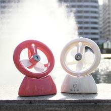 2015 wholesale outdoor water mist fans