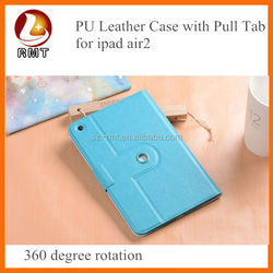 Vertical Leather Pouch Case With Pull Tab For iPad Mini for ipad air1/2/3