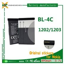 BL-4C battery 890mah 3.7v ultra thin lipo battery For Nokia 1506/1508/1661/1662/2220S