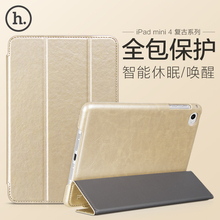 Original HOCO Restor Series Flid Case Solid Fashion Protector Case For iPad mini 4 PU Leather Flid Case with Four colors MT-4432