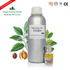 Hot natural nutmeg oil for flavor and cosmetic additives