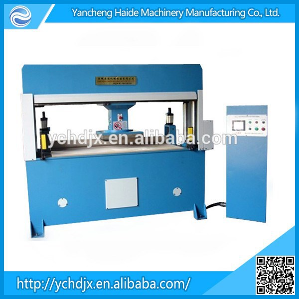 shoe sole cutting machine