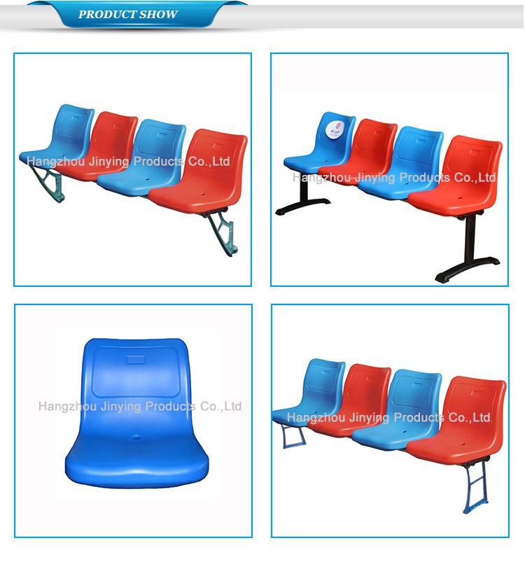 Stadium Seats Product : Plastic folding stadium chair seat seating