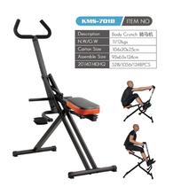 2015 new gym equipment body shaper ab total crunch machine KMS701B