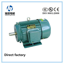 CE ISO CCC approved YX3 high efficiency series pool pump motor
