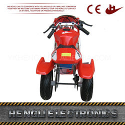 CE Approved cheap reverse three wheel motorcycle for sale