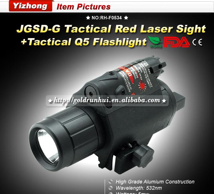 127 Лазерный прицел из указки