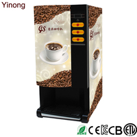 Digital 3 Flavors Fully Automatic Turkish Coffee Machine Manufacturer