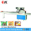 China automatic stretch wrapping machine