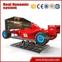 2015 electronic game machine new technology product flexible F1 racing games car driving training simulator