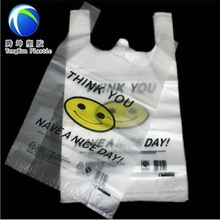 top sale white plastic bag recycling for frozen food
