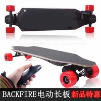 CE certifications cheap excitting electric skateboard,battery longboard