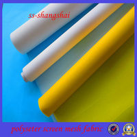 DPP8~180T factory designed-imported thread,sulizer ruti mahicnes high tensioned polyester silkscreen printing mesh fabric