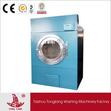 150KG Gas Drying Machine (steam or electric heat available) export to Australia