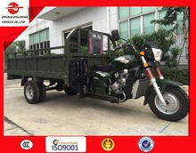 150cc farming tricycle cargo tricycle for sale motorized tricycles for adults