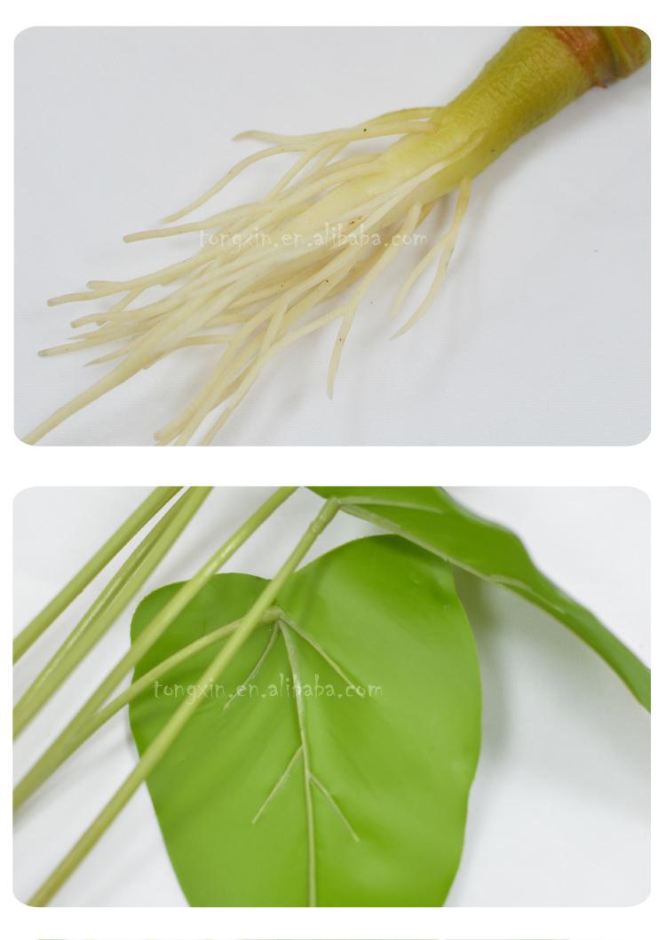 Kunstmatige anthurium blad groene plant decor home hotel indoor ...