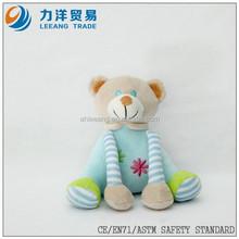 stuffed bear soft bear plush bear for kids, Customised toys,CE/ASTM safety stardard