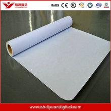 rigid pvc film/printable eco-solvent rigid pvc film/printable eco-solvent rigid pvc film for display